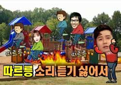 """허경환 """"따르릉, 무한도전, 응답하라··· 복을 걷어찼다!"""""""