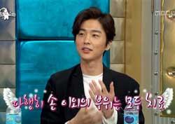 """신동욱, """"투병생활 중 큰 위로가 되어준 존재 있다"""""""