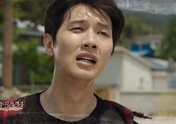 [도둑놈 도둑님 예고] 지현우와 김지훈의 엇갈린 운명!