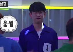 '멍때리기 대회 우승자' 크러쉬마저 고삐 풀린 댄스파티… '갓모르파티'로 마무리