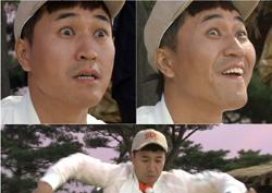 김종민, 보는 이 기겁 유발! '희번득 눈' 포착!