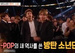 방탄소년단, K-pop 최초 '미국 빌보드 뮤직 어워드' 수상!