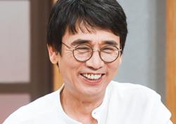 """<마리텔> 유시민, """"드라마 작가 활동 경험"""" 깜짝 고백!"""