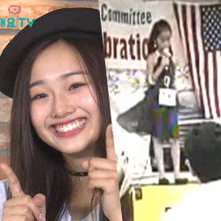 크리샤 츄, 범상치 않았던 어린시절 '콘테스트' 영상 공개! <해요TV-아주 작은 쇼케이스>