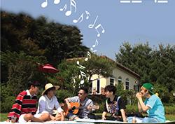 <눈덩이 프로젝트> 편성확정! 네이버+Mnet 동시 방송! '28일 최초 공개'