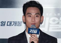 """<리얼> 김수현 """"많은 걸 도전한 만큼 많은 관심을 받고 싶다"""""""