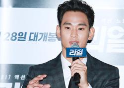 """<리얼> 김수현 """"나의 20대를 대표하는 작품이고 싶다"""""""