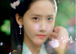 <왕은 사랑한다> 티저 영상 공개! '눈부신 비주얼&깊은 감정연기'