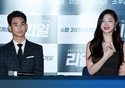 [포토] <리얼> 김수현-최진리, '선남선녀의 만남'