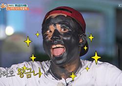 <1박 2일> 마라도에서 팬들과 함께 더욱 강력한 '빅잼' 웃음 활약!