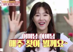 <이맛이야> 박하나, 예능 MC 도전 '합격점' 찰떡 케미로 호응도 UP!