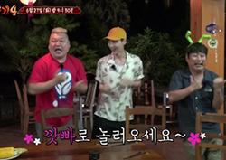 <신서유기4> 요괴들, 바닷가로 떠났다! 이수근의 신들린 활약 공개!