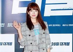 [포토] <리얼> VIP 시사회 박신혜, '영화관에 나타난 사슴같은 그녀'