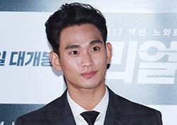 """<리얼> 김수현, """"마음고생? 그런 의미의 눈물 아냐"""""""