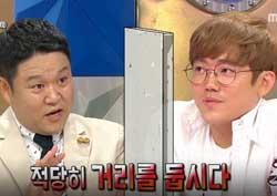 송백경 팬심 고백에 김구라 부담감 토로!