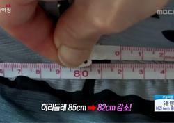 5분 만에 허리 5cm 줄이는 법!