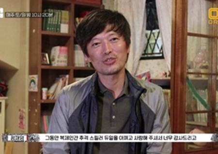 """<듀얼> 종영소감 공개! 정재영, """"마음만은 리암니슨이었다"""""""