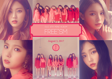 씨엘씨(CLC), 몽환적 분위기 'FREE'SM' 티저 이미지 공개!