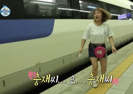 """[나 혼자 산다 리뷰] """"오신다던 그 분은?!"""" 박나래, 기차 연착시킬 뻔!"""