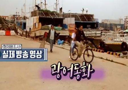 이태곤x장도연, '가을동화' 패러디 '광어동화?'... 폭소
