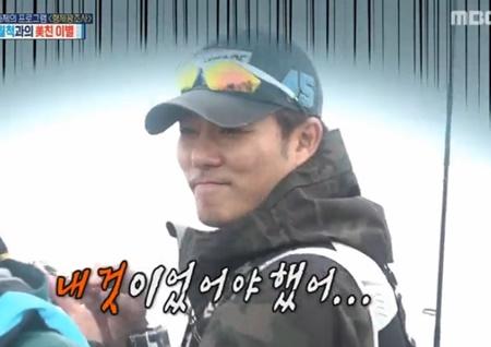 프로 낚시꾼 이태곤, 장도연 광어 월척 낚자 '초조'