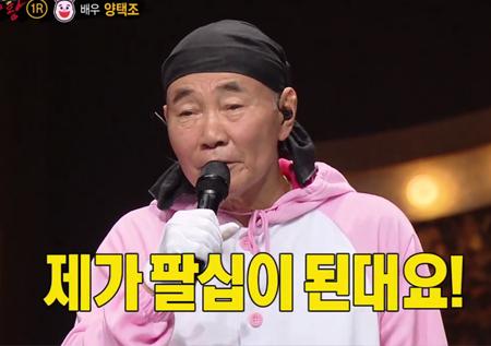 """'꽃돼지'의 정체는 배우 양택조였다…""""최불암 추천으로 출연"""""""