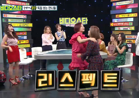 정선희-김효진-박나래, 딱따구리와 크럼핑이 만났다!