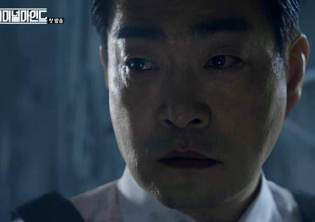 <크리미널마인드> '성공적 스타트' 최고 시청률 4.5% 기록!
