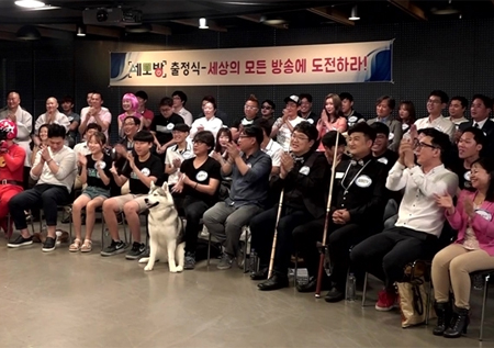 <세모방> 전국 프로그램 제작진, 멤버들에 '러브콜'…출정식 오픈!