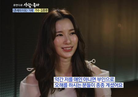 """[사람이 좋다 리뷰] 김종환-리아킴 부녀 """"애인 사이로 오해받을 때 있어""""…'당혹'"""