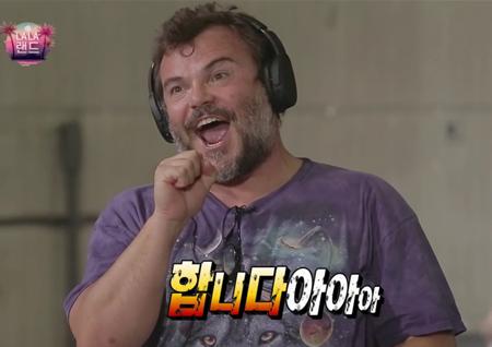 [무한도전 리뷰] 다시 뜬 잭 블랙, 나야 나-빨간 맛…케이팝 열창! '흥 폭발'