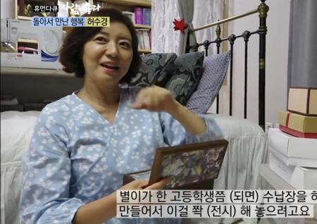 """[사람이 좋다 리뷰] 싱글맘 허수경 """"딸 흔적 모아 박물관 만들 것""""…'처음 자른 손톱까지'"""