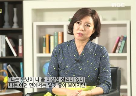 """[사람이 좋다 리뷰] 허수경 """"공황장애·우울증 앓았다… 내가 자초한 일"""""""