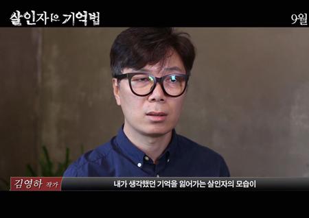 <살인자의 기억법> 원작자 김영하 작가도 인정한 설경구의 압도적 변신!