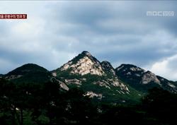 서울근교 산골짜기 은밀한 여행지
