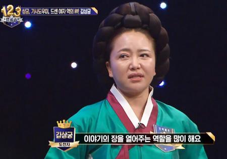 """상궁 단골 배우 김희라, """"아프지 않게 머리채 잡는 노하우 알려드려요~"""""""