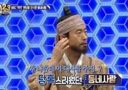 """<역적> 엔딩 장식한 배우 최교식 """"좀처럼 믿기지 않았다"""""""