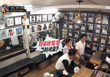 """김구라, 자신의 캐리커쳐에 짜증 대폭발! """"이 괴물은 뭐야!"""""""