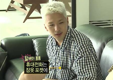 <나 혼자 산다> 19주 연속 동시간대 시청률 1위! 빅뱅→동할배 태양 매력 통했다