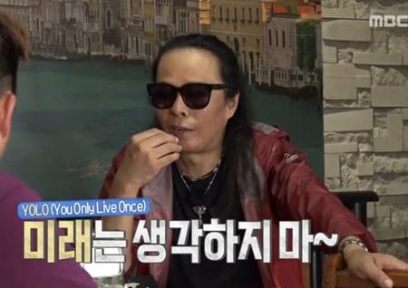 """김태원, """"미래는 생각하지마"""" 오늘을 즐기는 오지의 욜로족~"""
