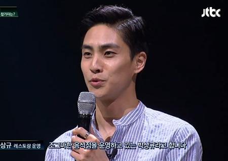 <팬텀싱어2> 바리톤 박상규의 무대 '최고의 1분' 분당 최고 5.5%