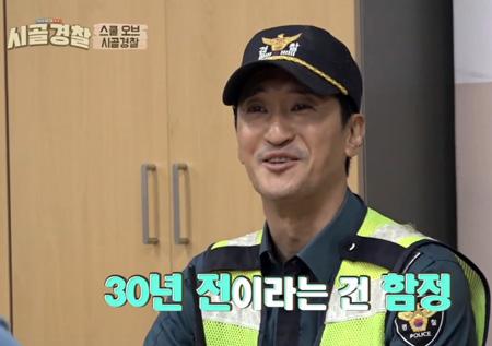 """""""기대해주세요~"""" 신현준-오대환 '스쿨 오브 시골경찰'"""