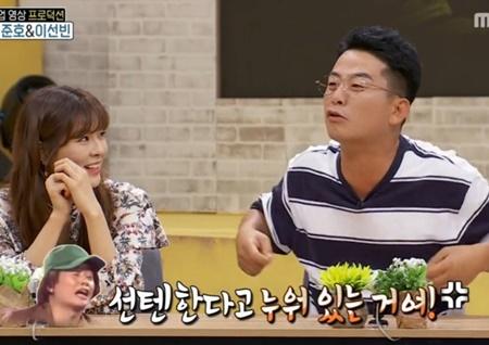 """은혁, 김준호 유행어 메들리에 """"재미없어"""" 돌직구 '폭소'"""