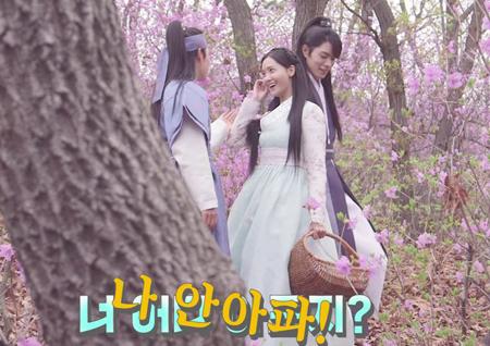 <왕은 사랑한다> 임시완-임윤아-홍종현, 진달래꽃밭 속 폭소 애드리브!