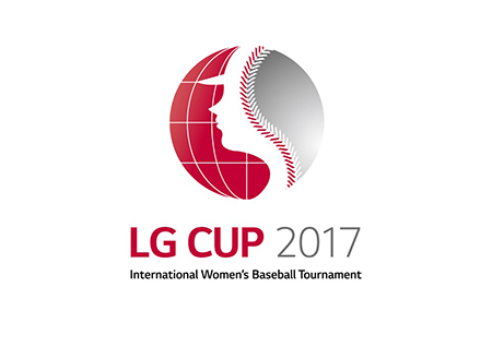 2017 LG컵 국제 여자 야구대회, 그녀들의 치열한 도전이 시작된다!