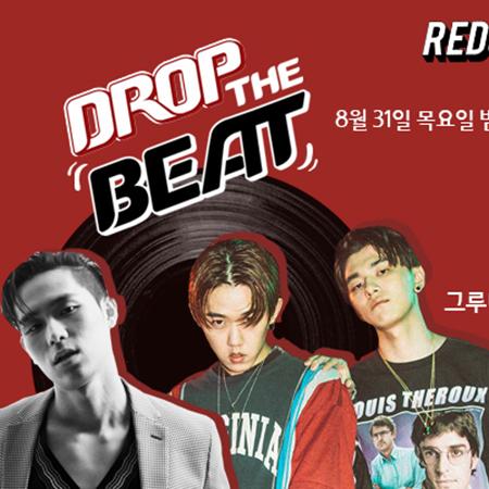 <드랍더비트> 식케이-그루비룸, 토크와 LIVE 공연 펼친다!
