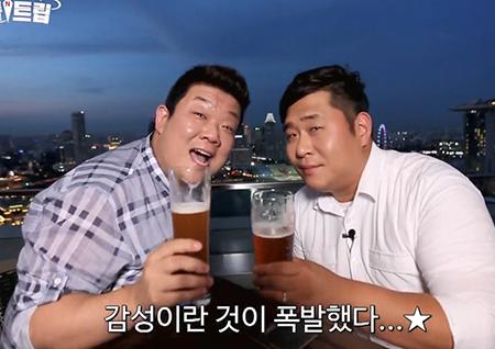 문세윤&유민상, 미식 여행 끝판왕! 싱가포르 '세상 味행투어'!