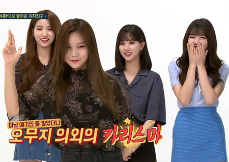 """""""I ♡ 선미"""" 여자친구 엄지X은하, '가시나' 헌정댄스로 큐티섹시美 방출!"""
