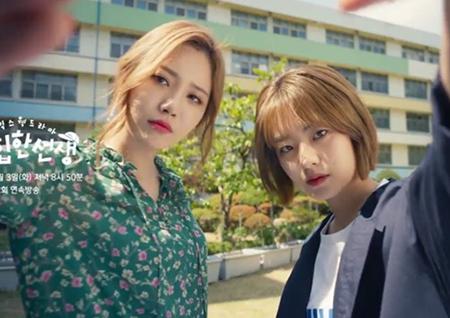 JTBC, 드라마 페스타 <알 수도 있는 사람>, <힙한선생>, <어쩌다18>로 긴 연휴 채운다