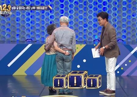 """""""짜릿한 첫 키스의 추억"""" 70대 노부부의 사랑 이야기~"""